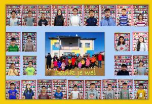 Kinderhuis Anna Home Choibalsan Mongolië