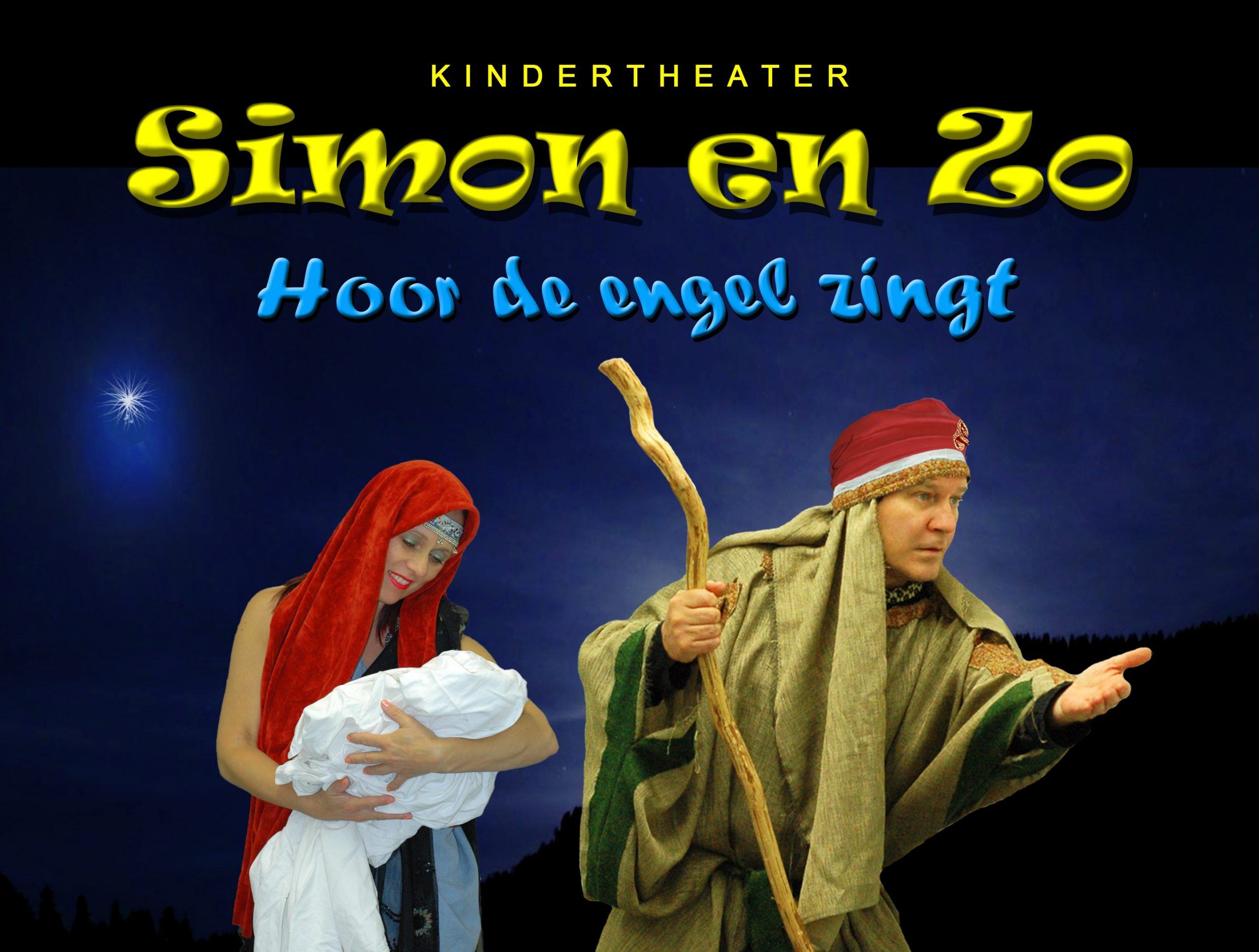 Foto's kinderkerstfeest Simon en Zo